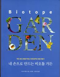bioG-korea
